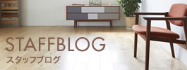 STAFFBLOG スタッフブログ