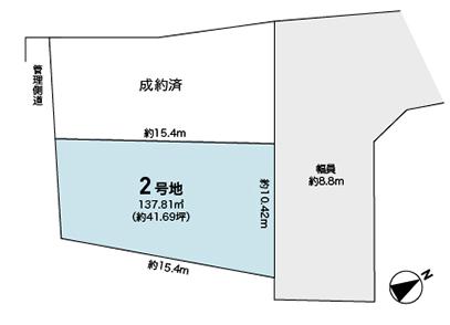 滋賀県草津市矢倉1丁目 2区画(約41.69坪) 区画図