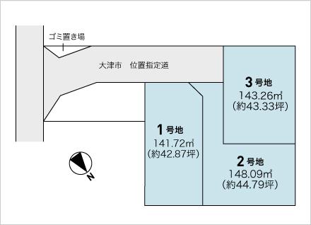 滋賀県大津市大萱3丁目 3区画(約42.87坪〜) 区画図と販売価格
