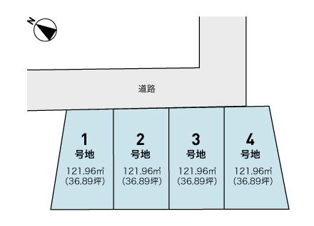 草津市野路8丁目 4区画(約36.89坪) 区画図と販売価格
