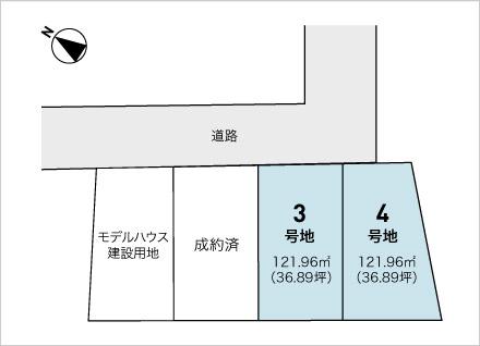 滋賀県草津市野路8丁目 4区画(約36.89坪) 区画図と販売価格