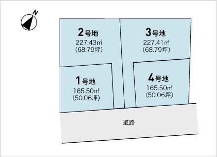 滋賀県草津市岡本町 4区画(50.06坪〜) 区画図と販売価格